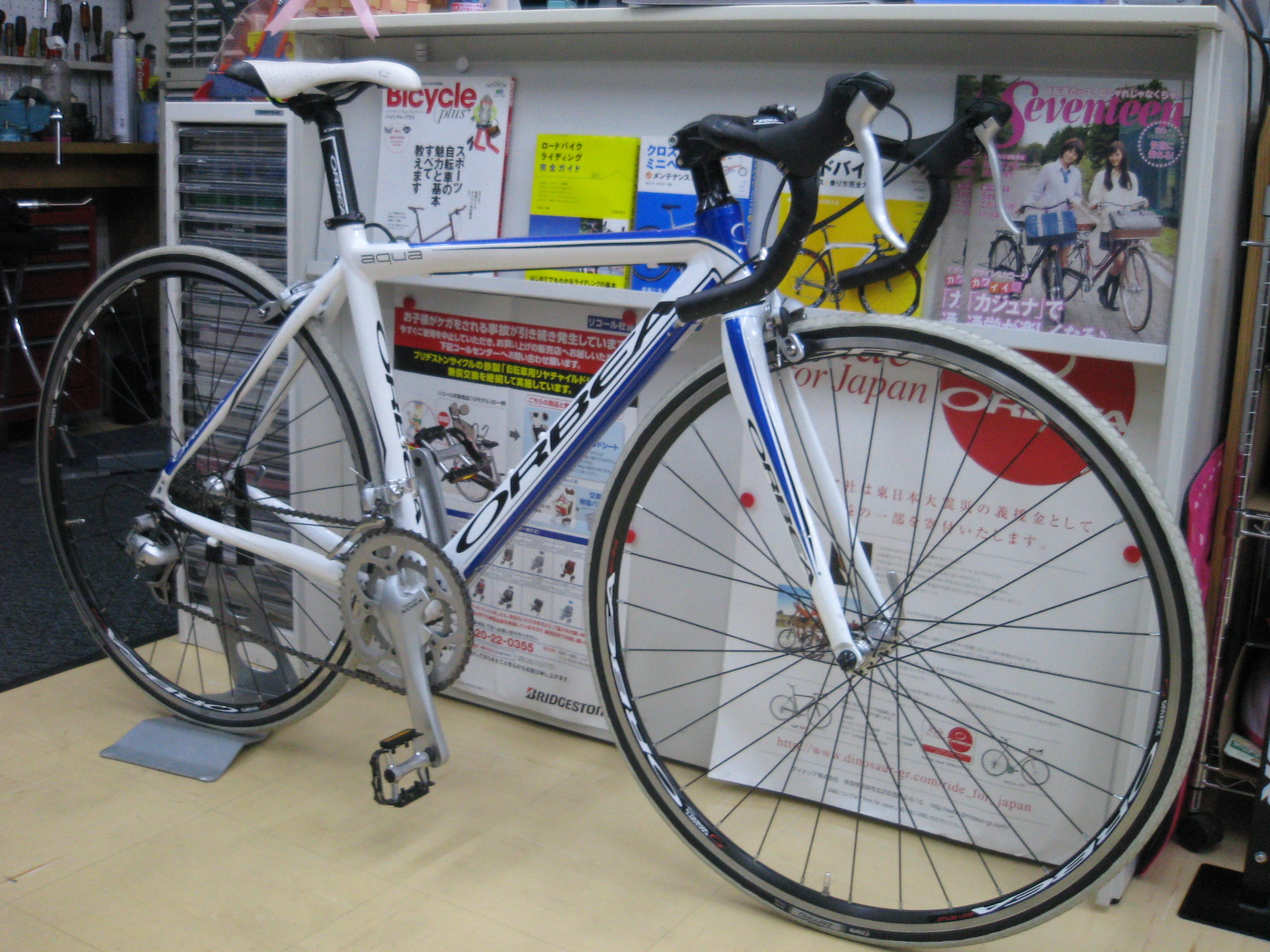 自転車の 自転車 特価 ブログ : 中古のロードバイクORBEA aqua が ...