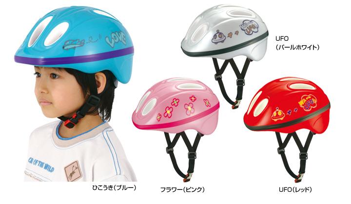 自転車の 子供 自転車 ヘルメット サイズ : OGK チャービー 当店価格 3,300 円 ...